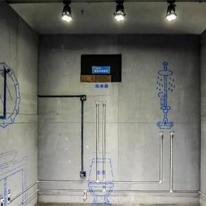 二手房水电改造费用该如何去把控?从这3方面去考虑