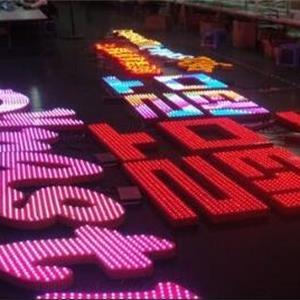 全彩LED外露燈串廣告招牌耗電量計算方法
