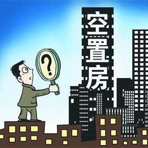 苏州2021房价到底是涨还是跌?专家预测2021年房价走势